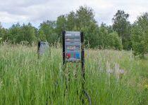 Электрический щиток на участке в Малом Сареево